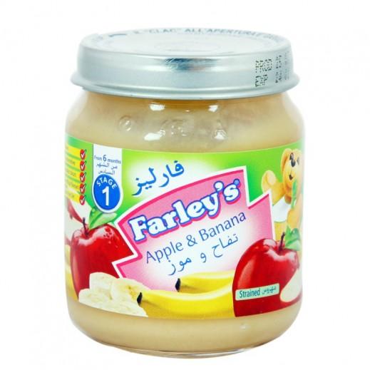فارليز- غذاء للأطفال بنكهة التفاح والموز 120 جم