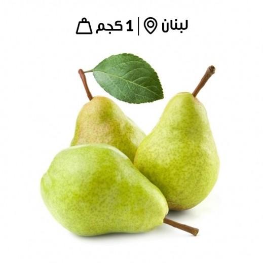 كمثرى (عرموط) فوريل لبنان طازج (1 كجم تقريبا)
