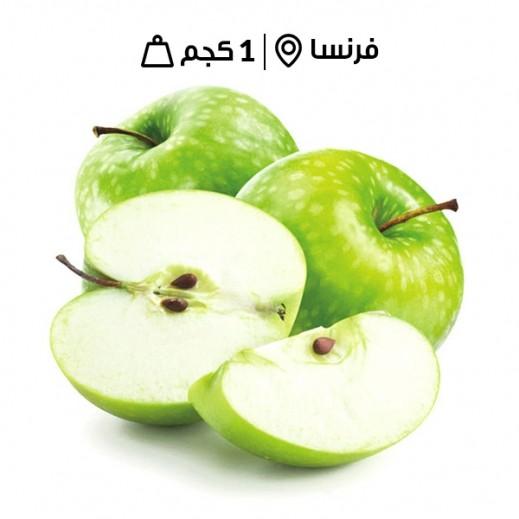 تفاح فرنسي  أخضر طازج ( 1 كجم تقريباً)
