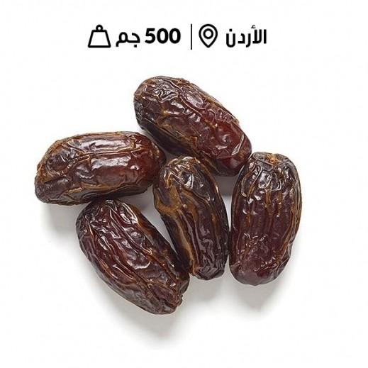 ديلمونتي - تمر مدجول أردني عالي الجودة كبير 500 جم