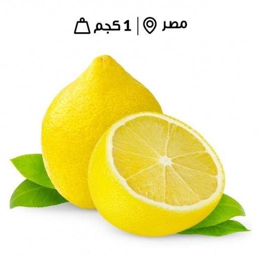 ليمون مصري طازج (1 كجم تقريبا)