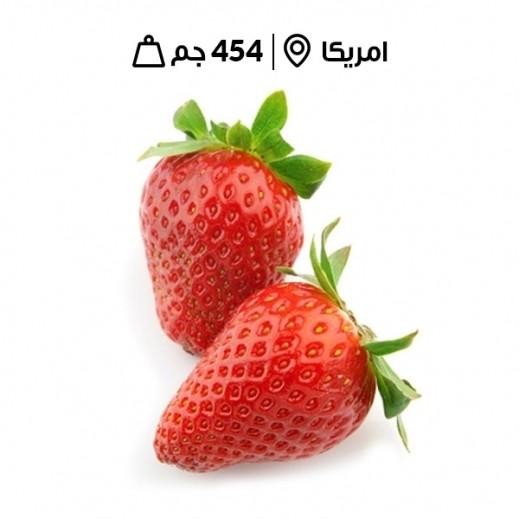 فراولة أمريكيّة طازجة ( 454 جم)