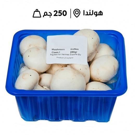 فطر المشروم الطازج هولندا -  250 جم