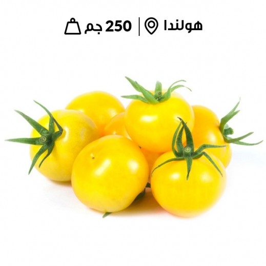 طماطم كرزية صفراء هولنديّة طازجة (250 جم تقريبا)