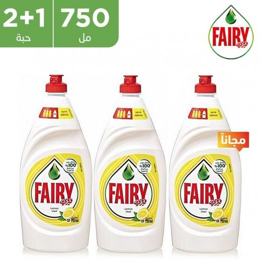 (فيرى - سائل لغسيل الأطباق بالليمون 750 مل (2 حبة + 1 مجاناً