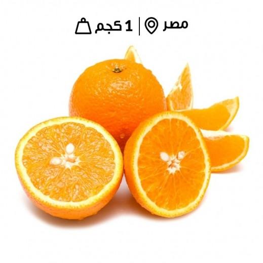 برتقال فالنسيا طازج مصري (1 كجم تقريبا)
