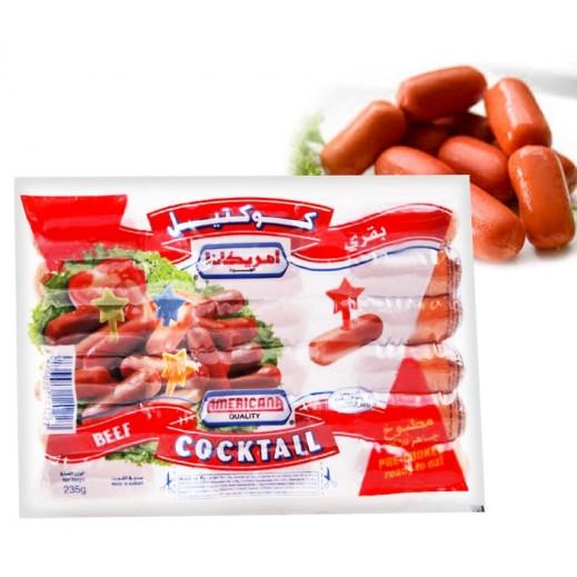 أمريكانا - لحم بقري كوكتيل 235 جم
