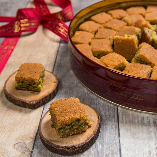 بصمه بالفستق 1كجم - يتم التوصيل بواسطة Zalatimo Sweets