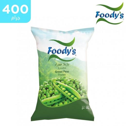 فوديز بازلاء خضراء مجمدة 400 جم