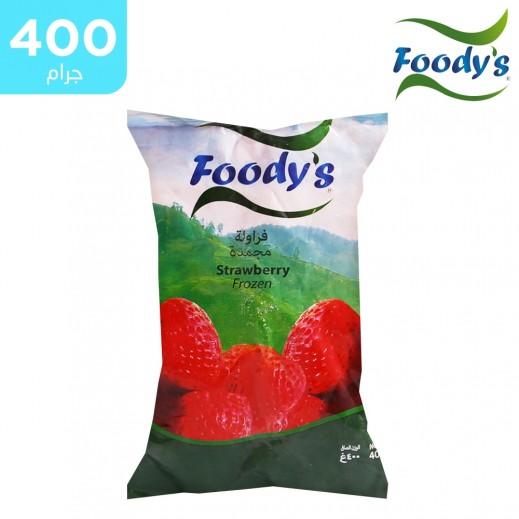 فوديز فراولة مجمدة 400 جم