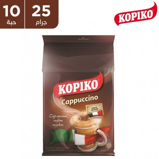 كوبيكو كابتشينو مع حبيبات الشوكولاتة 25 x 10 جم