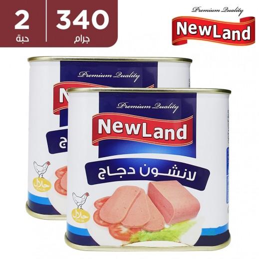لانشون دجاج نيو لاند ( 2 × 340 جم)