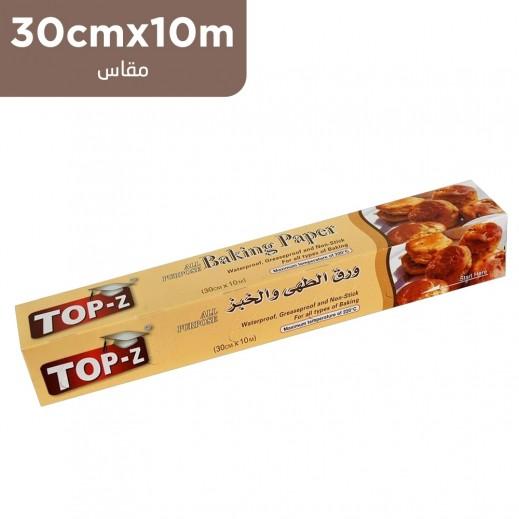 توب زي - ورق الطهي والخبز 30 سم × 10 م