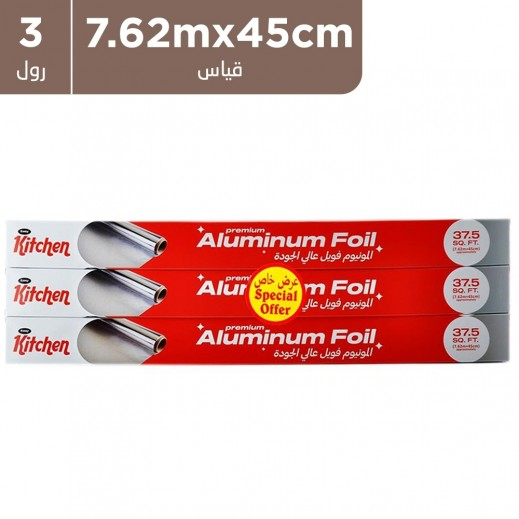 فتوح الكويت - رقائق ألمونيوم - 7.62 م × 45 سم - 3 قطعة
