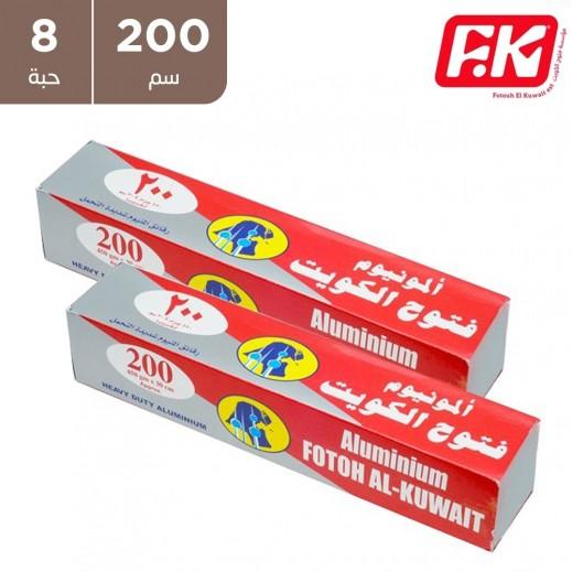 فتوح الكويت - رقائق ألمونيوم 200 سم (8 حبة)