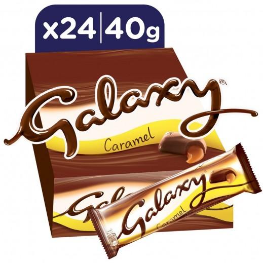 جالاكسي - شوكولاتة بالكراميل - كرتون 24 حبة × 40 جم
