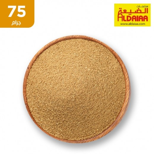 الضيعة - كزبرة ناعمة 75 جم