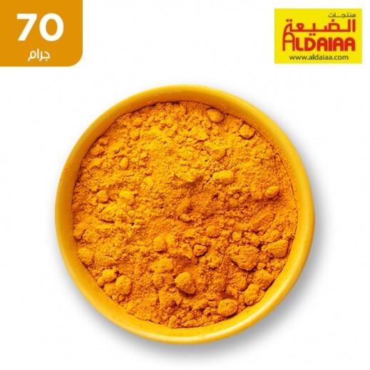 الضيعة - بهارات كويتي 70 جم