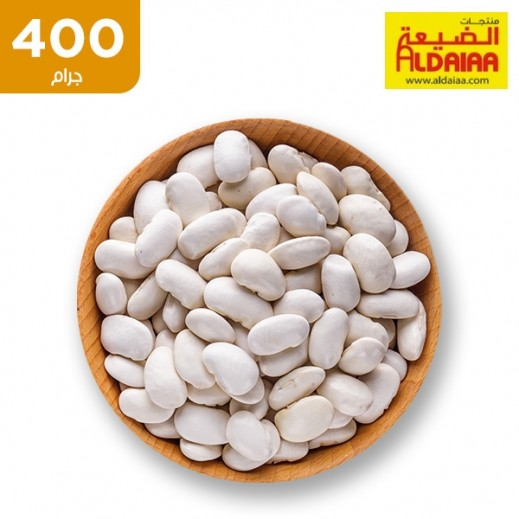 الضيعة - فاصوليا بيضاء 400 جم