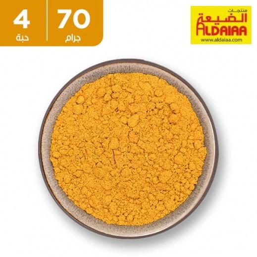 الضيعة - بهارات الكاري 4 × 70 جم