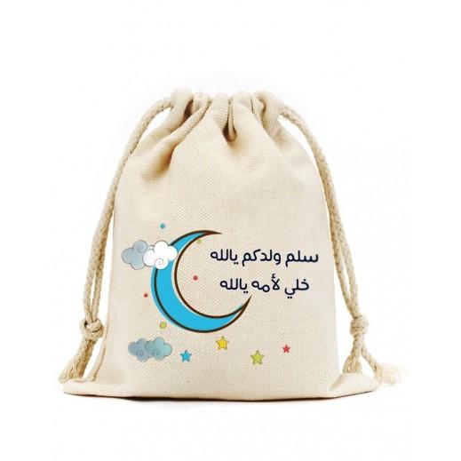 حقيبة قرقيعان مع رباط (تصميم الهلال الازرق) - يتم التوصيل بواسطة Berwaz.com