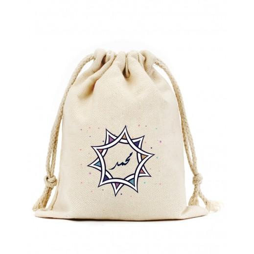 حقيبة قرقيعان مع رباط (تصميم النجمة) - يتم التوصيل بواسطة Berwaz.com