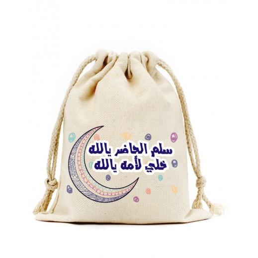 حقيبة قرقيعان مع رباط (تصميم الهلال) - يتم التوصيل بواسطة Berwaz.com