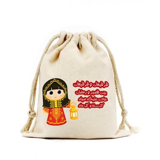 حقيبة قرقيعان مع رباط (تصميم بنت أحمر) - يتم التوصيل بواسطة Berwaz.com