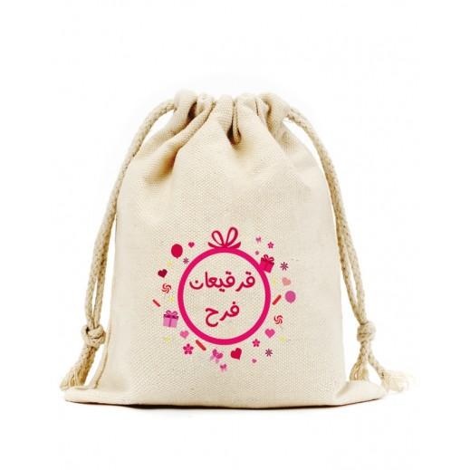 حقيبة قرقيعان مع رباط (تصميم دائرة وردية) - يتم التوصيل بواسطة Berwaz.com