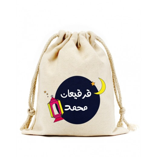 حقيبة قرقيعان مع رباط (تصميم دائرة و هلال) - يتم التوصيل بواسطة Berwaz.com