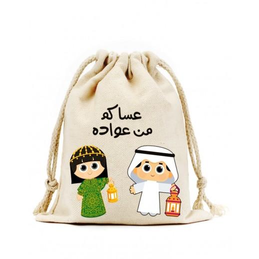 حقيبة قرقيعان مع رباط (تصميم القرقيعان) - يتم التوصيل بواسطة Berwaz.com