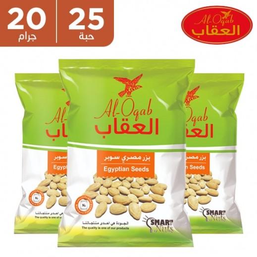 العقاب - بذر مصري سوبر 25 × 20 جم