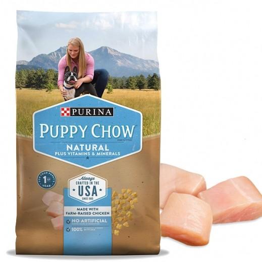 بورينا - طعام الكلاب الصغيرة مع الفيتامينات والمعادن 1.7 كجم