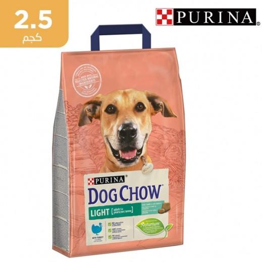 بورينا - طعام الكلاب البالغة (عمر +1 عام) مع الديك الرومي 2.5 كجم