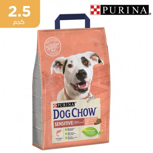 بورينا - طعام الكلاب البالغة سنسيتيف مع السلمون 2.5 كجم