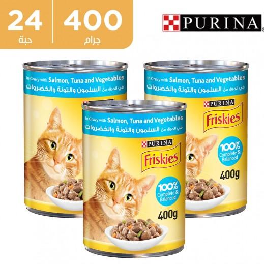 بورينا فرسكس طعام القطط سمك السلمون التونة والخضروات في مرق 24 × 400 جم