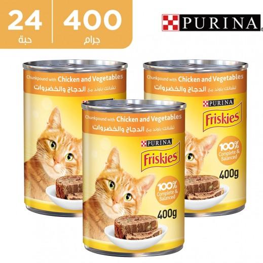 بورينا فرسكس طعام القطط دجاج وخضار في تشاونك باوند مرق 24 × 400 جم
