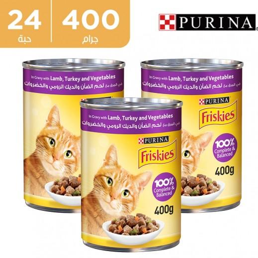 بورينا فرسكس طعام القطط رومي وخضار في مرق 24 × 400 جم