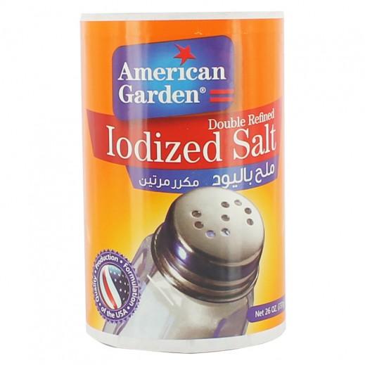 أميريكان جاردن - ملح الطعام باليود 737 جم