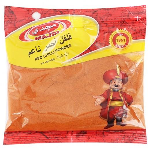 مجدي - فلفل أحمر حار - 80 جم