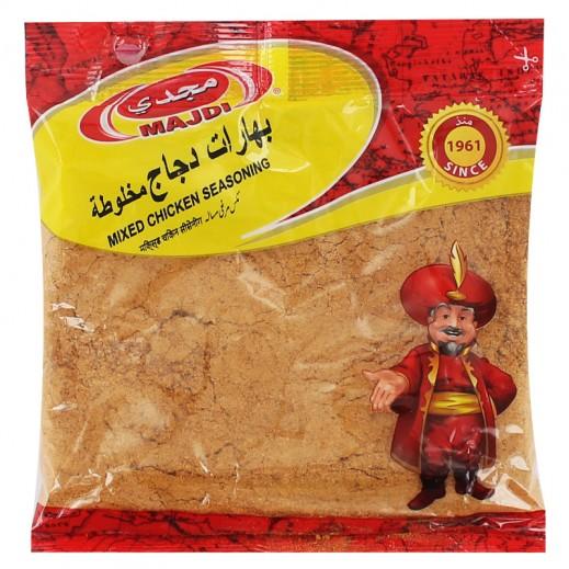مجدي - بهارات دجاج مخلوطة 85 جم