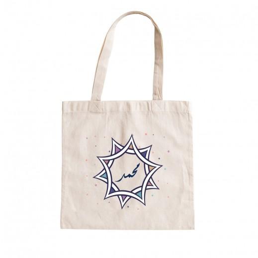 حقيبة قرقيعان (تصميم النجمة) - يتم التوصيل بواسطة Berwaz.com
