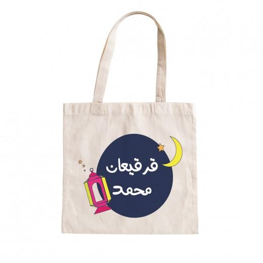 حقيبة قرقيعان (تصميم دائرة و هلال) - يتم التوصيل بواسطة Berwaz.com