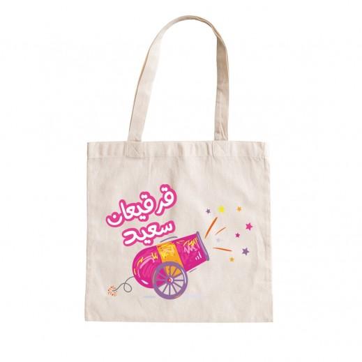 حقيبة قرقيعان (تصميم مدفع) - يتم التوصيل بواسطة Berwaz.com