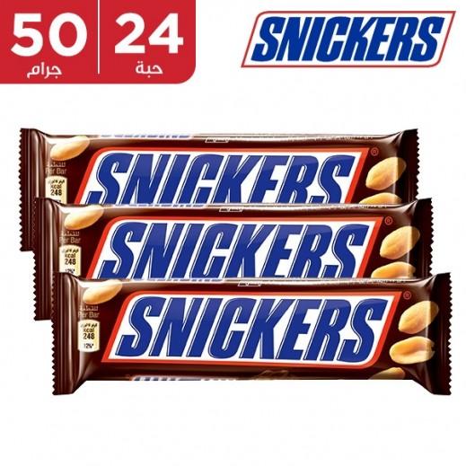 سنكرس - الشوكولاتة الأصلية - كرتون 24 حبة × 50 جم