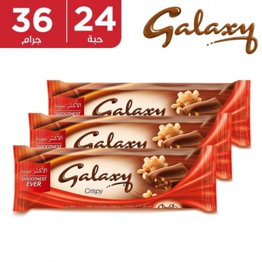 جالاكسي - شوكولاتة كرسبي - كرتون 24 حبة × 36 جم