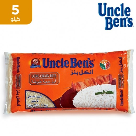 أنكل بينز - أرز حبة طويلة 5 كجم