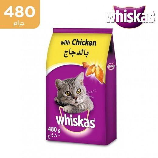 ويسكاس - طعام القطط البالغة بنكهة الدجاج 480 جم
