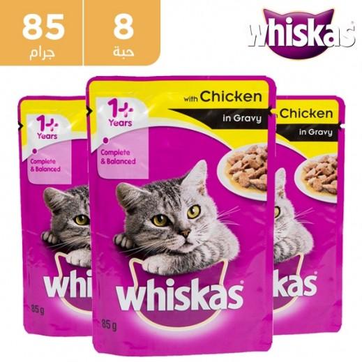 ويسكاس - وجبة قطط من الدجاج في الصلصة 8×85 جم