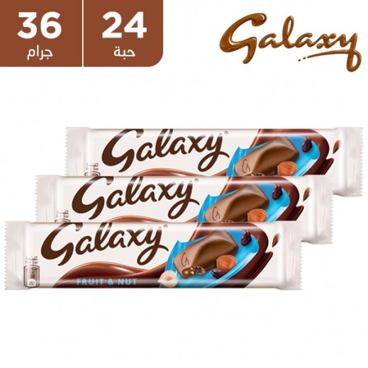 جالاكسي - شوكولاتة بالفواكة والمكسرات 24 × 36 جم